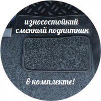 Автомобильные коврики в салон для Mitsubishi Pajero Sport (Митсубиси Паджеро Спорт) (2008-2015) 3D с ковролином