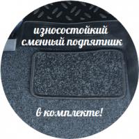 Автомобильные коврики в салон Volkswagen Touran (Фольксваген Туран) (2003-, 2010-2016) 5 мест. 3D с ковролином