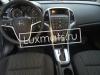 Автомобильные коврики в салон для Opel Astra J, GTC (Опель Астра J, GTC) (2010-н.в) 3D с ковролином