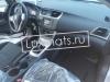 Автомобильные коврики в салон для Nissan Sentra (Ниссан Сентра) (2014-н.в.) 3D с ковролином