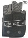 Автомобильные 3D коврики в салон Lada Largus (Лада Ларгус) с ковролином
